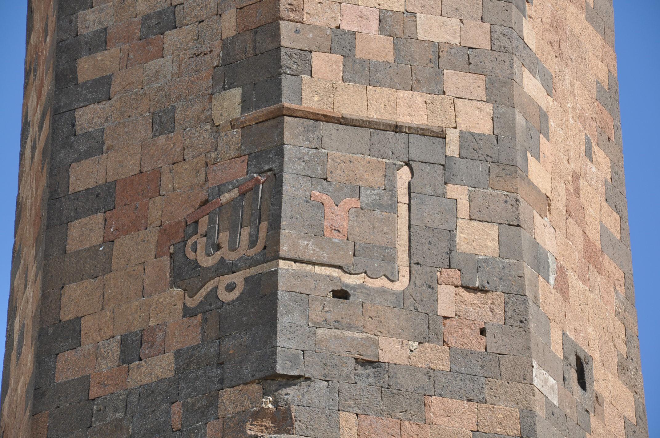 anadolu'daki-ilk-turk-camisi-ebul-menucehr-(9).jpg